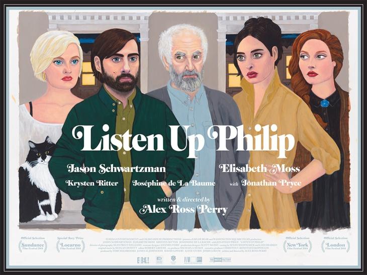 listenupphilip